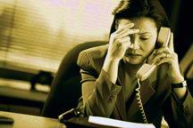 munkahelyi magas vérnyomás)